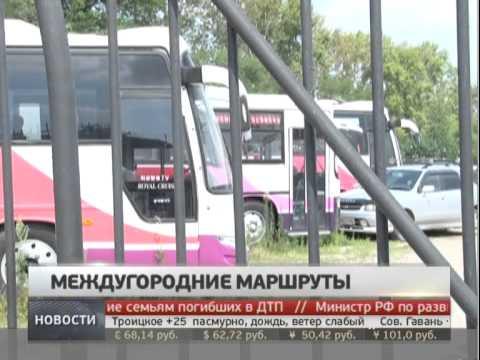 Междугородние маршруты и аварийность. Новости. GuberniaTV.
