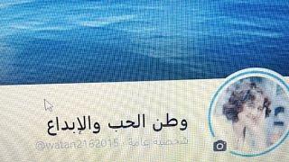 حوار مفتوح مع دكتورة هيام خضر 💚