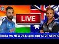 Live Score: New Zealand Vs India 2nd ODI 2019 I Cricket live Streaming  I  Ind Vs NZ Live Match
