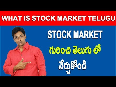 What Is Stock Market Telugu Tutorial