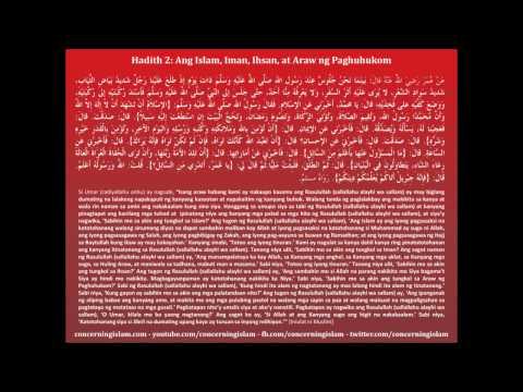 Hadith Nawawi #2 of 42: Ang Islam, Iman, Ihsan at Araw ng