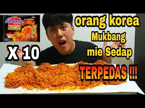 GOKIL!!! ORANG KOREA MUKBANG 10 BUNGKUS MIE SEDAAP KOREAN SPICY CHICKEN 인도네시아에 있는 한국라면맛 10개 먹방!!
