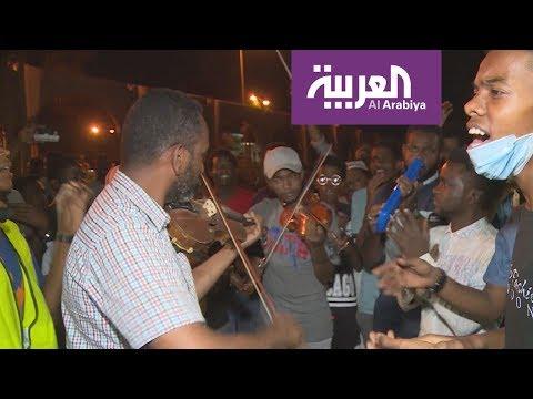 دور الموسيقى والأغاني الوطنية في الثورة السودانية  - 22:54-2019 / 4 / 16