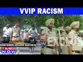 Times NOW Expose Results In End Of VVIP Racism, Baricades Removed From Bathinda Road