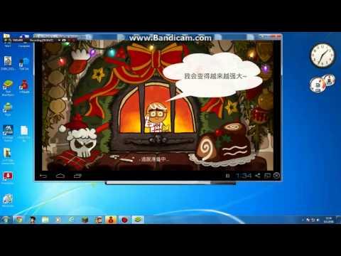 สอนโหลดคุกกี้รันจีน (Link ใน Description)