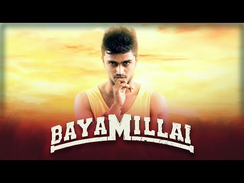 Bayamillai - Official Music Video | AathiRaja x MrNura | Samir Ahmed FL | Renuka | Shyam