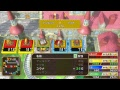 【PS4PRO】いただきストリート ドラゴンクエスト&ファイナルファンタジー 30th ANNIVERSARY【体験版】