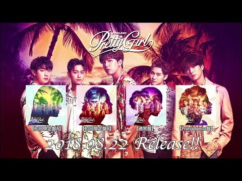 FTISLAND 18th Single『Pretty Girl』全曲ダイジェスト
