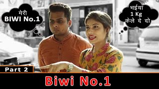 Video Biwi No.1 || Part 2 || Modern Wives || Digital Kalakaar download MP3, 3GP, MP4, WEBM, AVI, FLV November 2018
