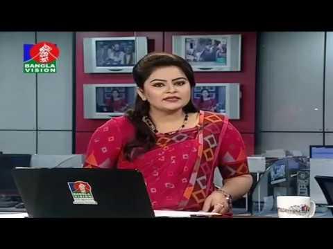 সকাল ১০ টার  বাংলাভিশন সংবাদ  BanglaVision  News  10:00 AM  28December2018