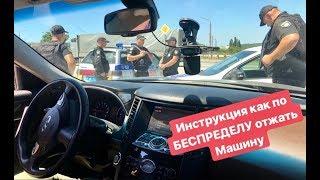 УГОЛОВНОЕ дело на ORJEUNESSE / Полиция Васильевка