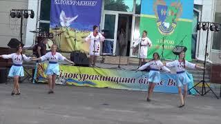 День селища Білокуракине. Слов'яни - Танцюй, народ, 25.08.2019