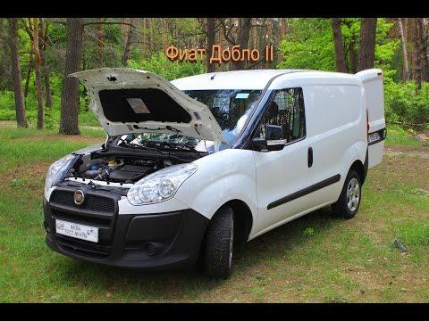 Fiat Doblo 2 (2013) Тест драйв / обзор