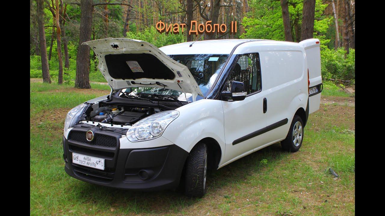Fiat doblo combi от официального дилера major auto в москве, новые автомобили в наличии, комплектации и цены. Многие потребители, принявшие решение купить фиат добло панорама в. 2 предложения от 1 238 000 i.