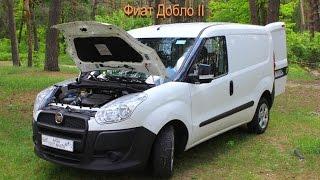 2010 Fiat Doblo Videos