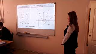 Проектная деятельность на уроках математике по теме Функция