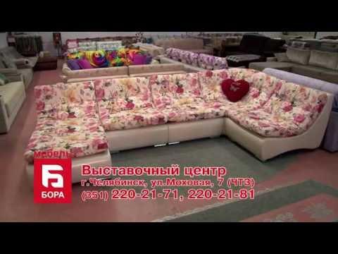 Кожаные диваны распродажа москва - YouTube