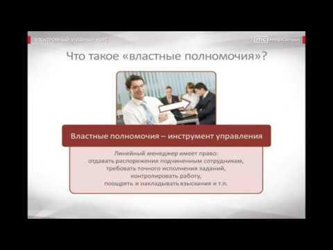 Профессия банкир: где учиться, зарплата, необходимые качества