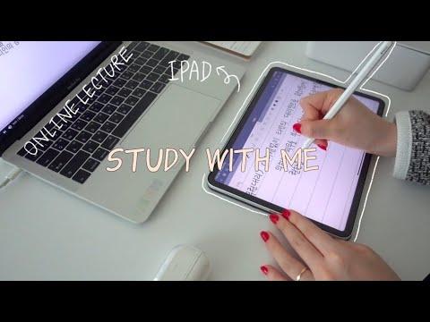 집에서 같이 수업 들어요 / STUDY WITH ME AT HOME / 같이 공부해요 (real Time, Study Asmr) / 수린 Surinfilm