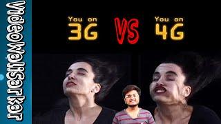 2g vs 3g vs 4g vs LTE | Explained in Detail [Urdu/Hindi]
