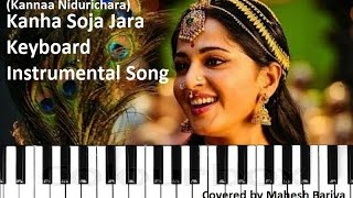 Kanha Soja Zara - Keyboard Instrumental Song
