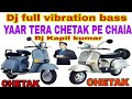 yar Tera chetak pe Chale Dj ( full vibration bass) full dance party