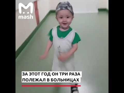 Ваня Фокин: жизнь малыша спустя год после трагедии в Магнитогорске