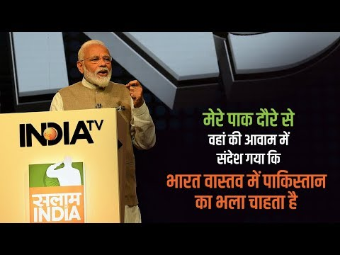PM Modi tells about his visit to Pakistan…Watch this video to know more!