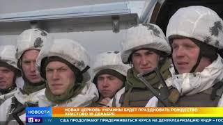 ВСУ срочно перекидывает к границе с Россией военные подразделения