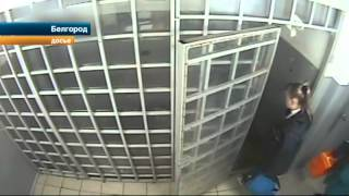 В Белгороде осужден равнодушный полицейский