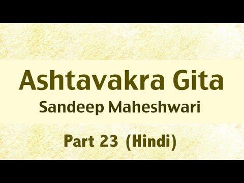 23 of 26 - Ashtavakra Gita by Sandeep Maheshwari I Hindi