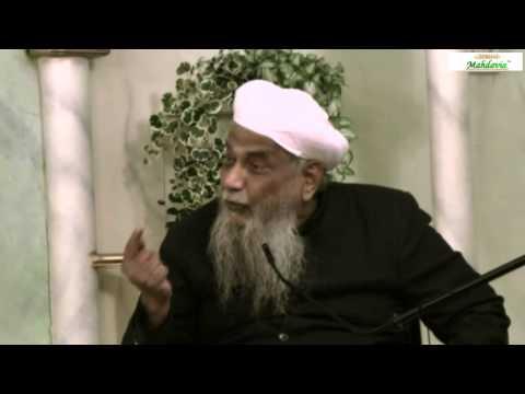 Jalsa E Milad E Mahdi E Maud AHS Sermon of Hz  Abulfatah Syed Nusrat Sahab Tashreefullahi