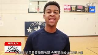  【籃球教學】教你快速掌握左手上籃的技巧! 
