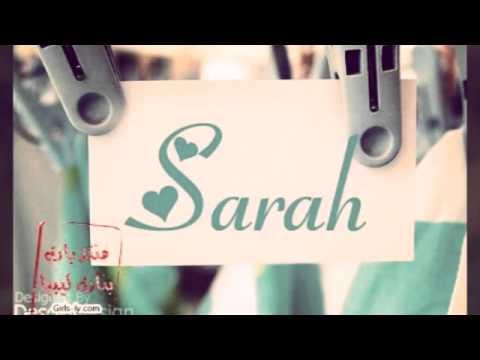 تصميمي عن أسم ساره Youtube