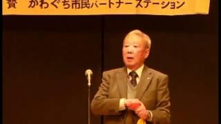第7回 慈しみの会 文芸部 研修発表会 ありがとう!! 手塚光夫さん!!...
