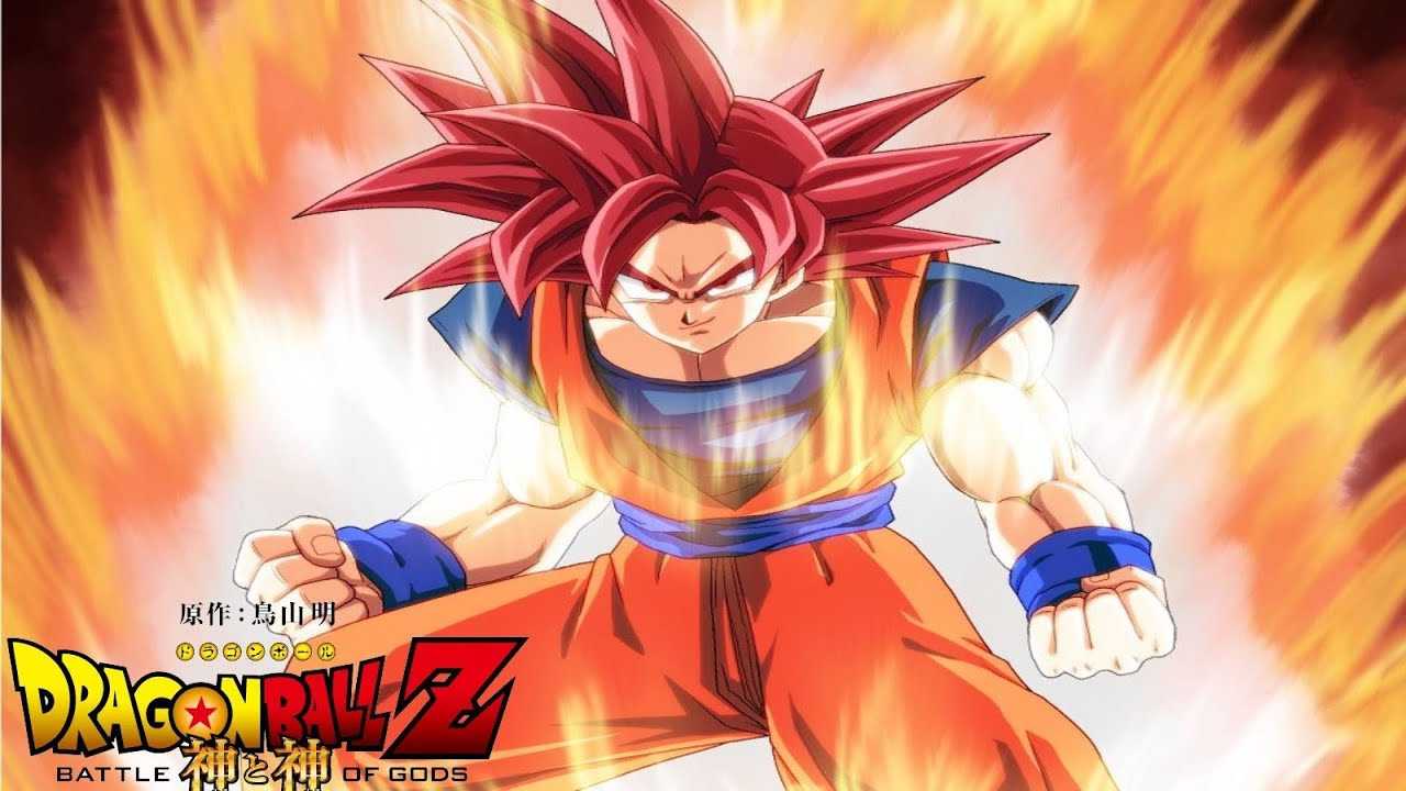 Dragon Ball Z   Battle of Gods   Super Saiyan God Goku, New Battle