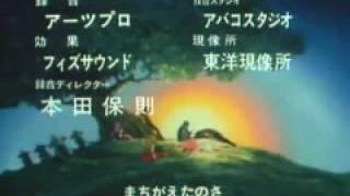 機甲創世記モスピーダ【エンディング曲】 『ブルー・レイン』歌手:アン...