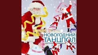 Ладошки (Dance Version 2015)