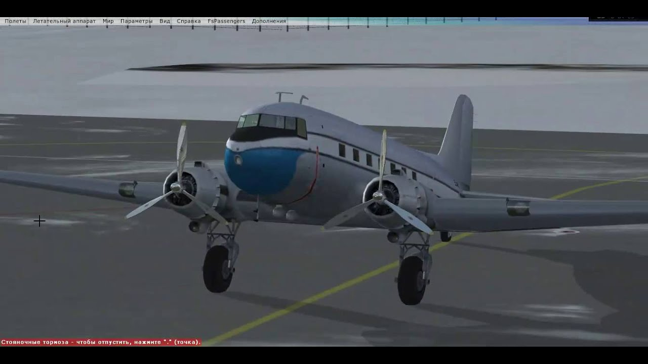 Скачать авиационный симулятор