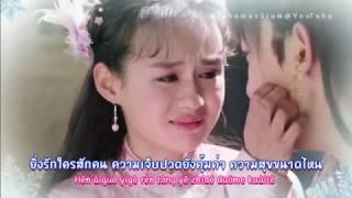 [2.39 MB] MV ซับไทยเพลง