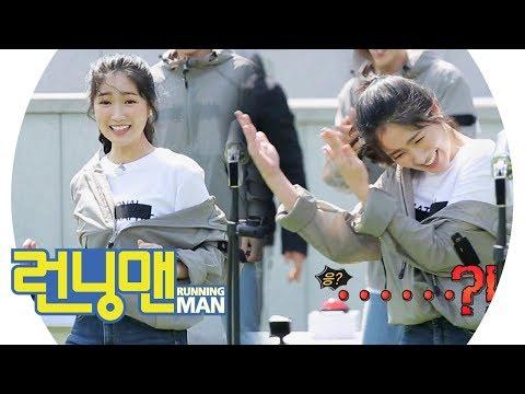Park hee soon running man