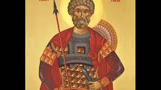 Mihail Buca - Slava la Sfantul Mina, Victor si Vichentie