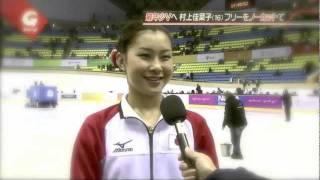 I 'd like to introduce my favoritea skater, Kanako! 村上佳菜子、199...