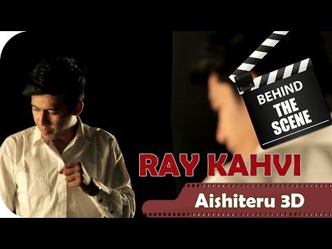 Ray Kahvi - Behind The Scenes Video Klip Aishiteru 3D - TV Musik Indonesia