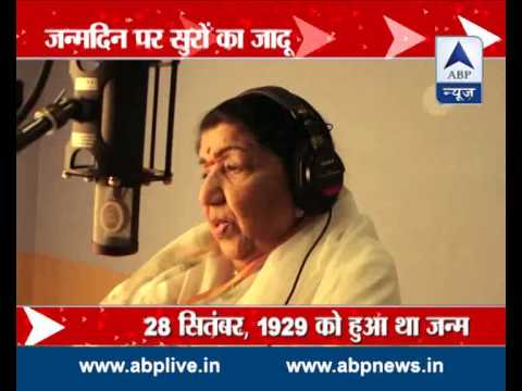 Lata di sings Bong song on 85th birthday