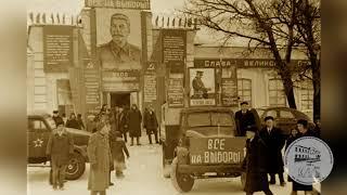 Выборы 1946 года: Итоги (часть 2)