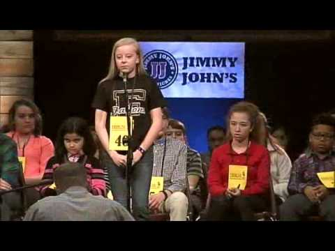 Tribune Spelling Bee 2017
