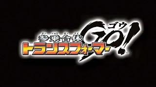 TFGO Shinobi 03 thumbnail