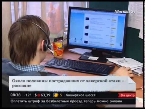 Русские приключения смотреть онлайн, приключенческие фильмы