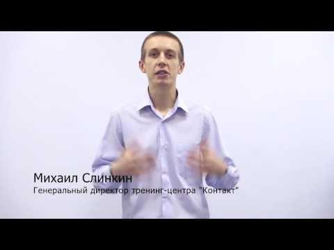 Курсы ораторского искусства в Университете риторики и